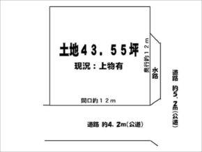 高槻市寿町の売土地(富田駅まで徒歩20分)