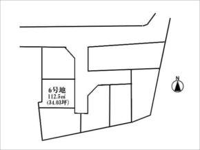 枚方市招提中町の売土地(10区画の分譲地の6号地)