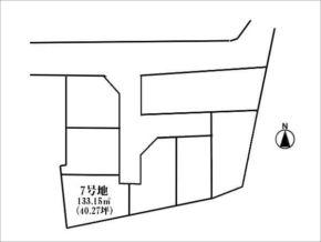 枚方市招提中町の売土地(10区画の分譲地の7号地)