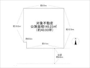 茨木市西河原の売土地(JR総持寺駅まで徒歩10分)