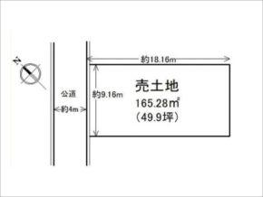 高槻市安岡寺町の売土地(敷地図)