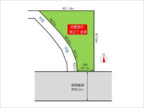 長岡京市久貝の売土地(西山天王山駅まで徒歩16分)
