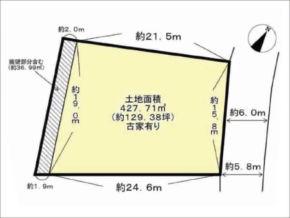 高槻市日吉台の売土地(高槻駅までバス乗車10分)