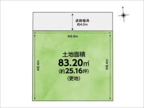高槻市川添の売土地(富田駅まで徒歩25分)
