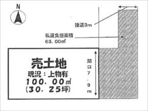 長岡京市今里の売土地(西向日駅まで徒歩19分)