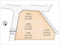 宇治市羽拍子町の売土地(全4区画の敷地図)