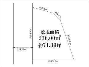 枚方市楠葉朝日の売土地(樟葉駅まで徒歩16分)