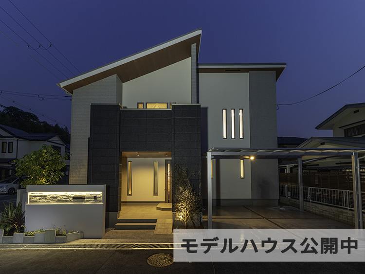 モデルハウスの外観