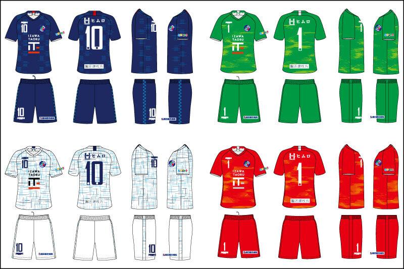FC TIAMO枚方 2020年のユニフォーム