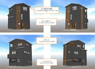 3階建ての外観パース(大阪府枚方市の注文住宅)