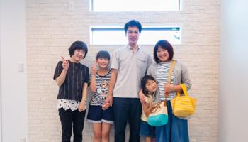 大阪の注文住宅 O様ご家族の記念撮影