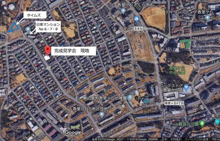 香里ケ丘の住宅完成見学会 案内地図