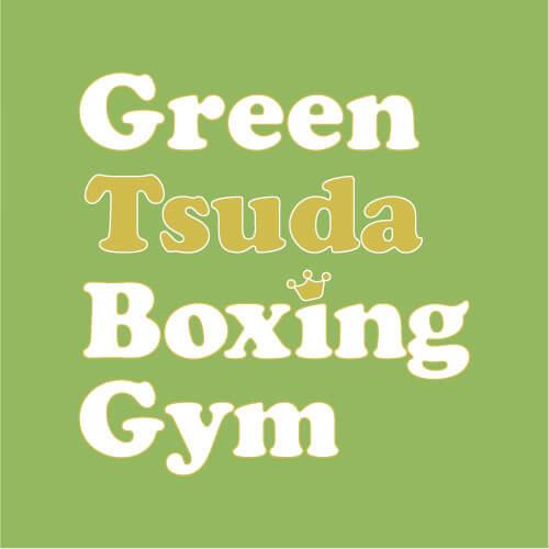グリーンツダボクシングジムのロゴ