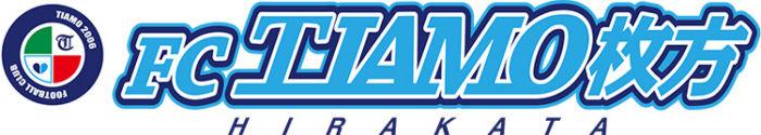 FCティアモ枚方のロゴ