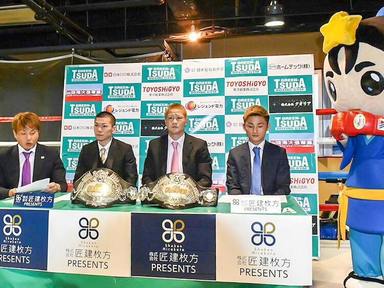 ボクシングの日本ウエルター級王者、矢田良太(29=グリーンツダ)が、12月9日に大阪市のエディオンアリーナ第2競技場で同級7位・藤中周作(31=金子)と2度目の防衛戦を行う。10日に所属ジムが発表した。